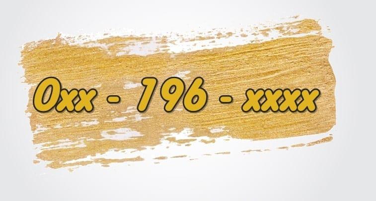 ร้อยเรียงเบอร์ด้วยเลข 196