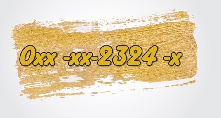 จัดวางตำแหน่งเลข 2324