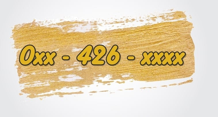 การร้อยเรียงเลขมงคล426